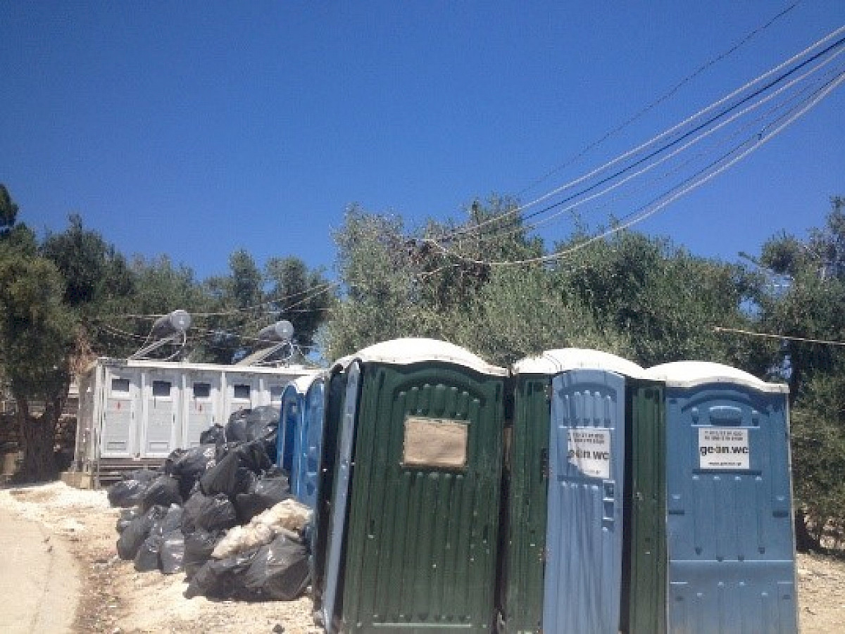 Shower and Toilet, Moria Camp, 2020. Photo: Kiki-Alpha